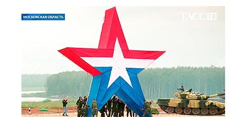 Стоп-кадр из видеоролика ТАСС-ТВ, с веб-сайта itar-tass.com