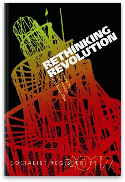 В новом номере ежегодника Socialist Register, посвященого столетию русской революции 1917 года, вышла в свет статья Славоя Жижека «Обращаясь к невозможному».