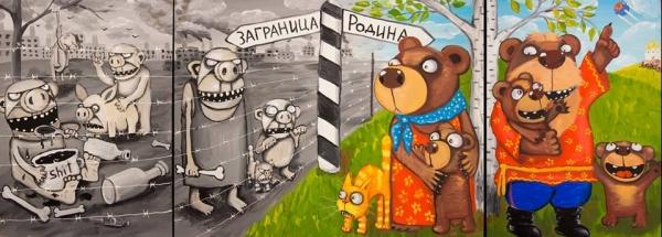 Политолог и генеральный директор ЦПА Павел Данилин объявил о проведение аукциона по продаже картин известного концептуального художника Василия Ложкина. Аукцион проходит в блоге политолога на фейсбук, на продажу выставлены две картины — триптихи «Ад» и «Родина».